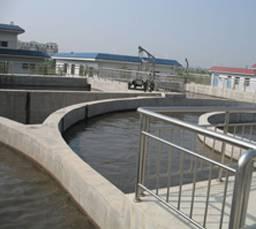江苏某生物制药企业 废水类型:合成制药废水