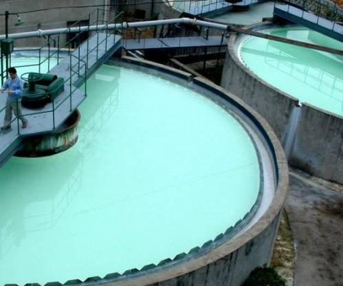 江苏医药中间体企业 废水类型:含抗生素及COD含量高