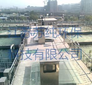江西某化工园区污水厂10000t/d一级A提标项目