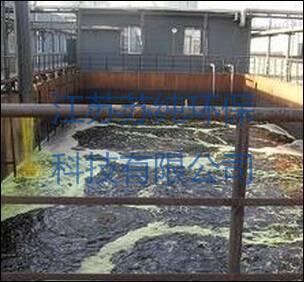 河南某化工高色度、高氨氮、高COD废水零排放项目