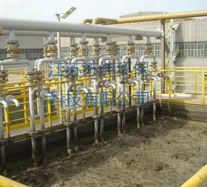 江苏某化工企业高盐、高COD、高氨氮废水处理项目