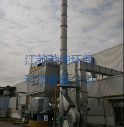 江苏某汽车零部件企业RTO废气项目