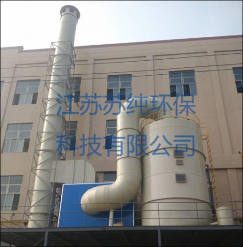 安徽某制漆有机废气VOC治理项目